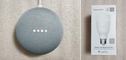 구글홈미니에서 음성을 통해 스마트전구가 켜지지 않을때