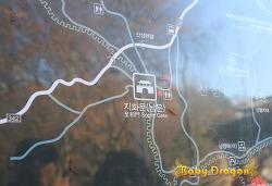 Last autumn in Namhansanseong(South mountain fortress)