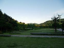 봉하마을 - 공원
