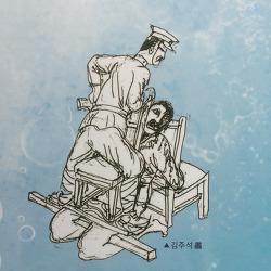 괴암 긴주석과 진해헌병대