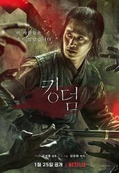 킹덤 시즌2를 기대하게 만든 영신 김성규 범죄도시 양태 악인전에도