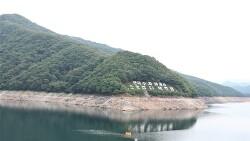 춘천 소양강(昭陽江)댐 여행
