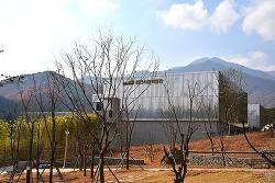 (김천 여행 ) 김천 시립 박물관