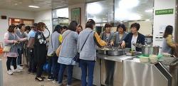 4월24일, 해남교육지원청 학부모님들