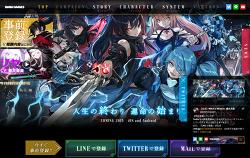 스마트폰 게임 '마녀병기' 일본에서 서비스 개시 예정.