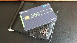 재난지원금 재난기본소득 신용카드로 신청 사용방법 총정리