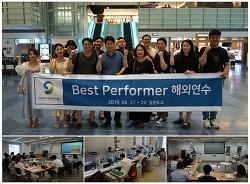 """웨이브히어링 전국 센터장과 함께한 도쿄 워크샵, """"미래의 한국, 일본 보청기 시장을 탐구하다."""""""