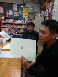 재미있는 느티나무 온가족도서관, 새 이사장에 해바라기 선출, 그리고 돌아온 청년들~