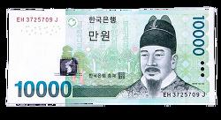 지폐/동전/골드바 투명 이미지 다운로드