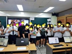 2019 05 24 가재울중 봉사활동 강의
