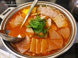 [가산 맛집] JVL 부대찌개. 쟌슨빌 소시지가 듬뿍~ 역시 맛있다!