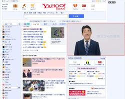 [열폭주의] 수출규제에 대한 기사의 일본인 답글