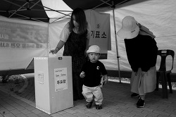[포토] 미래세대를 위한 주민투표