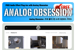 추천 무료 플러그인 : Analog Obsession - Free Plugins