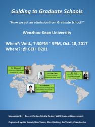 Guiding to Graduate Schools Workshop