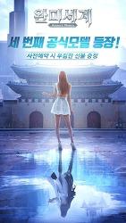 모바일 MMORPG '완미세계' 사전예약자 50만달성! 공식 홍보모델이 세명?