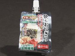 일본의 창의력 상품 - 마시는 오니기리