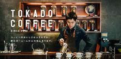 그리운 일본 커피 잡담. 후쿠오카 커피집들.