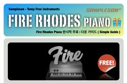 한시적 무료 : Sampleson - Fire Rhodes Piano ( 2019년 6월 30일까지 )