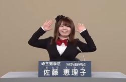 뭘하던 [상 상 이 상] 일본의 선거