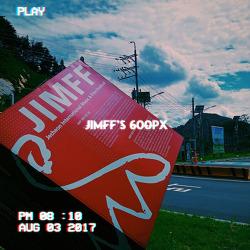 JIMFF STAFF's Pic : 제천의 여름 2