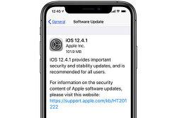 iOS 12.4.1 정식버전 업데이트 방법 및 내용 정리