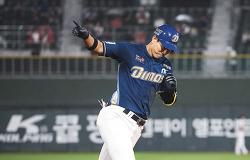 19.09.23. 모창민 만루홈런 + 양의지 프리허그