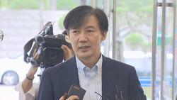 조국 사태로 드러난 특혜 입시 민낯