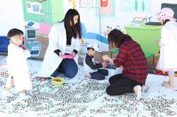 [20190916]제3회 안양시 보육박람회 28일 평촌중앙공원에서 열려요
