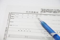 비전산화? 비정상화? 일본의 행정 시스템
