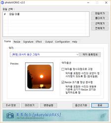 photoWORKS v2.0 다운로드