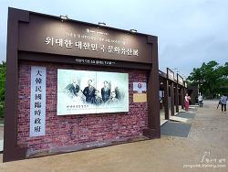 경복궁에서 LG 올레드 TV의 특징으로 위대한 대한민국 문화유산전을 제대로 관람할 수 있어