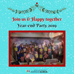 JOIN US-HAPPY TOGETHER YEAR-END Party! (2019.12.22)