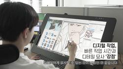 청춘들의 스펙타클한 학원 시트콤 웹툰 '프리드로우'의 전선욱 작가