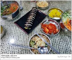 [적묘의 부산]남천용이 칼국수, 깔끔하게,김밥맛집,칼국수맛집,물은 셀프, 김밥포장 안함