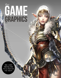 the GAME GRAPHICS