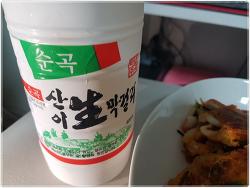 비오는날에 먹는 김치부추전과 산이막걸리 예술이로다!