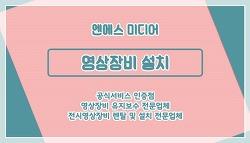 평창올림픽 K-FOOD PLAZA - 2탄