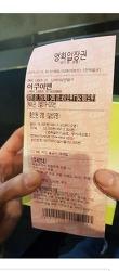 20190115영화 - 아쿠아맨