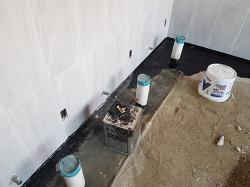 화장실 바닥 방수(아스팔트 프라이머)