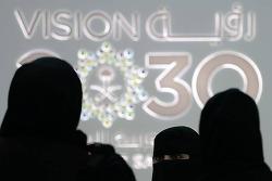 [사회] 살만 국왕, 사우디 여성들의 여행제한 족쇄였던 마흐람 제도를 폐지하는 칙령 발표!