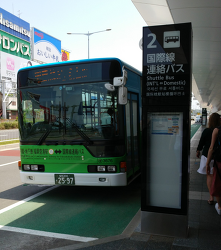 후쿠오카  공항 KAL 칼 라운지  운영시간, 메뉴