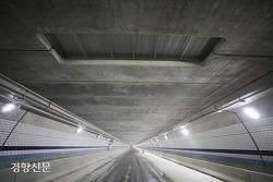 [현장르포] 4월 준공 서울제물포터널 공사현장...부천~여의도 30분? ㅣ[영상] 2021년, 서울 개통 도로는?
