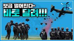 [필승공식] 6월 2주차 소식입니다!
