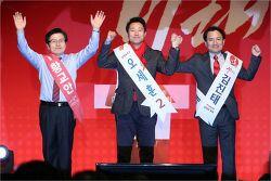 자유한국당 전당대회 D-7, 막말겨루기 승자 김준교