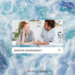 [Korean Class] Practice Conversation