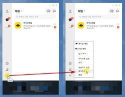 카카오톡 로그아웃, 그리고 카카오톡 앱 화면 잠금 설정 방법