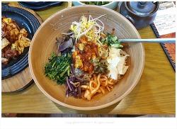 [파주 맛집] 돌곶이 콩당보리밥 건강한 웹빙음식 보리비빔밥