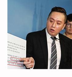황교안 계엄논의 개입정황, 윤석열은 직무유기