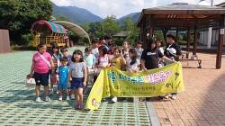 2019 문화학교 지역농촌 일손돕기 여름체험